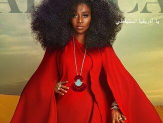 TY BELLO – Africa Awake